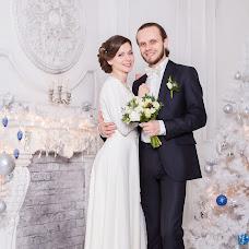 Wedding photographer Yuliya Shendrik (JuliaYul). Photo of 07.01.2016