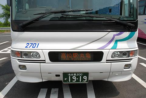 名鉄バス「さぬきエクスプレス名古屋号」 2701 正面