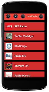 Tamil FM Radio (தமிழ் ரேடியோ) screenshot 0