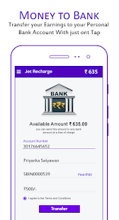 Jet Recharge® Free Recharge- screenshot thumbnail