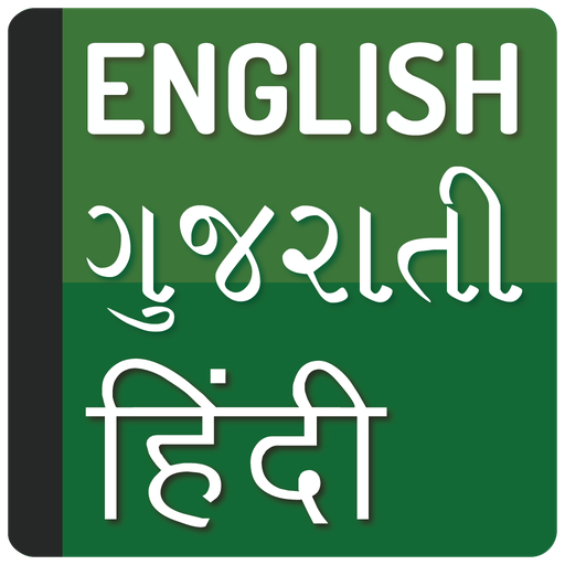 English to Gujarati Translator & Hindi Dictionary - Apps on Google Play