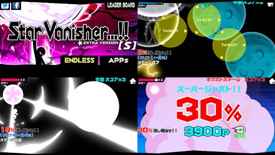 Game Star Vanisher -S- [DBZ] APK for Windows Phone