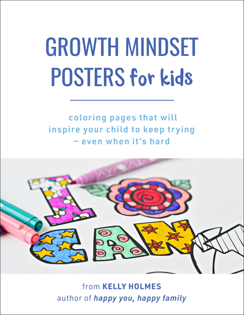 Growth mindset posters for kids