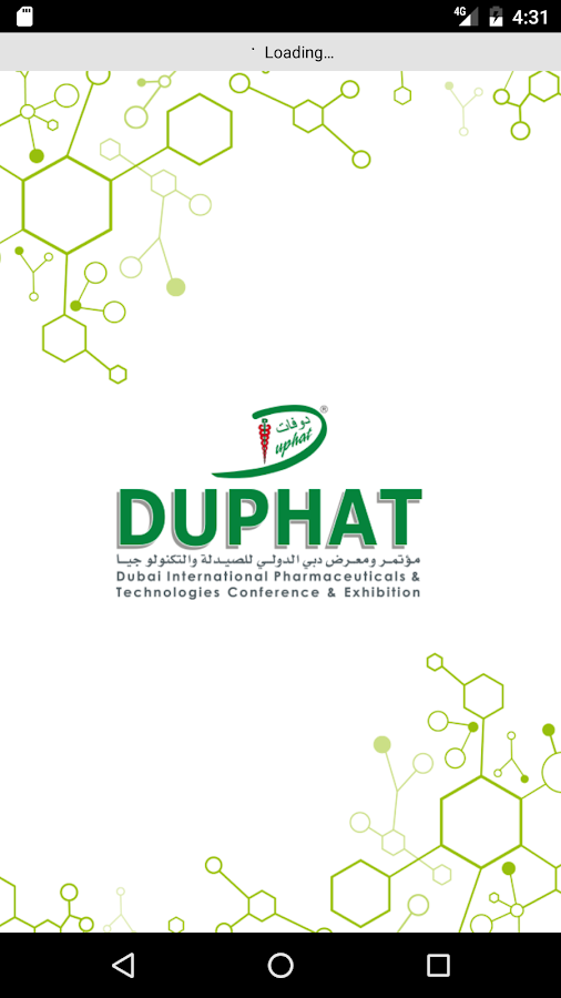 DUPHAT 2017- screenshot