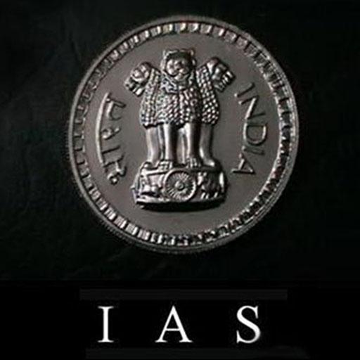 eBooks for IAS