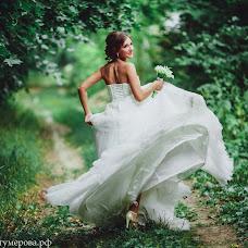 Wedding photographer Svetlana Gumerova (Apriory). Photo of 18.12.2015