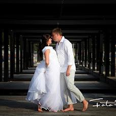 Wedding photographer Denis Glukhov (semkasochi). Photo of 22.10.2016
