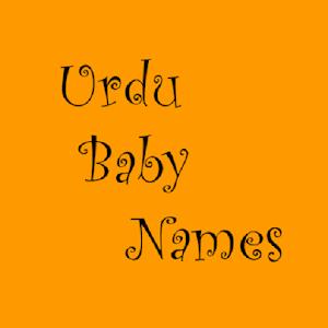 Aamir Name Wallpaper In Urdu
