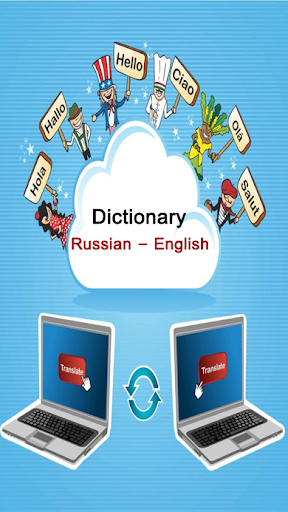 Russian English Dictionary RE