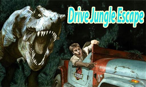 ドライブ ジュラ紀 ジャングル エスケープ