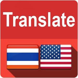 Tải English Thai Translator APK