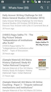 IASEXAMPORTAL - UPSC PORTAL- screenshot thumbnail