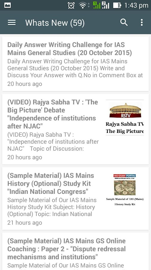 IASEXAMPORTAL - UPSC PORTAL- screenshot