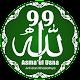 Download 99 Asmaul Husna Mp3 Teks Makna Dan Artinya For PC Windows and Mac