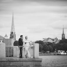 Wedding photographer Mila Osipova (delfina). Photo of 20.09.2018