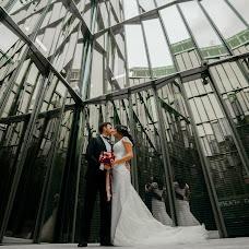Wedding photographer Dmitriy Romanenko (Kickjump). Photo of 11.07.2016