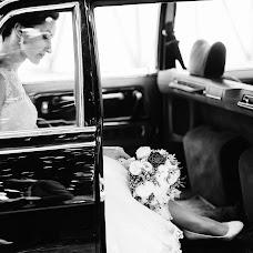 Wedding photographer Aleksandr Pecherica (Shifer). Photo of 28.01.2017