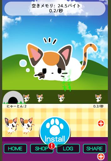 Nyaton -Mouse Paradise-|玩模擬App免費|玩APPs