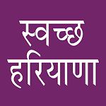 Swachh Haryana