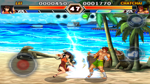 Kung Fu Do Fighting  captures d'écran 1