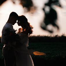 Wedding photographer Marina Tunik (marinatynik). Photo of 23.04.2018
