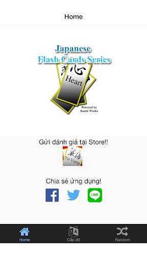 二年级语文下app - 阿達玩APP - 電腦王阿達的3C胡言亂語