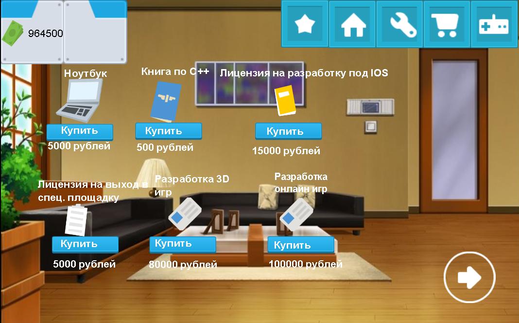 Скачать взломанную devtycoon 2 симулятор разработчика игр на андроид.