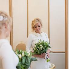 Wedding photographer Irishka Maksimenkova (IrishkaMaks). Photo of 20.10.2015