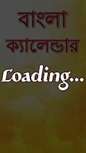 bengali calendar 2020 screenshot thumbnail