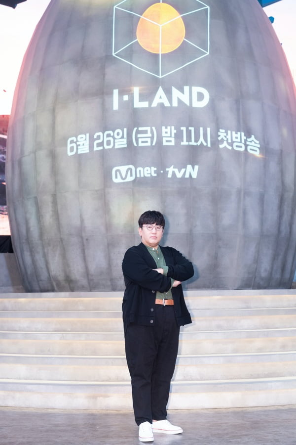 iland members bighit 2
