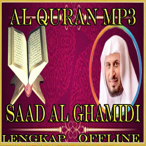 Al Qur'an Mp3 Full Offline 1.0 screenshots 1