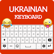 Ukrainian Keyboard