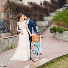 Wedding photographer Alena Mikhaleva (AlenaSova). Photo of 27.04.2016