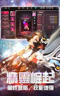 Mod Game 龍之谷M-黑暗復仇者 for Android