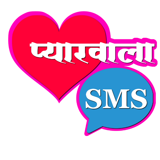 Pyarwala SMS (Hindi Love SMS) file APK for Gaming PC/PS3/PS4 Smart TV