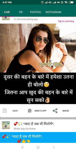 Hindi Dp, Images, Status, Shayari, Jokes For Whats  screenshots 1