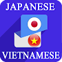 Japanese Vietnamese Translator APK icon