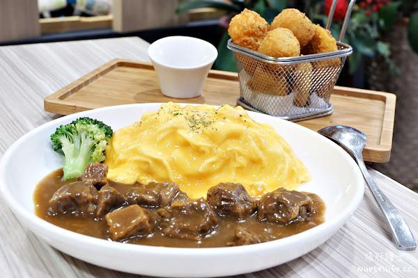 Mr.咖哩|大魯閣草衙道三樓.熟成三日的日本風味咖哩