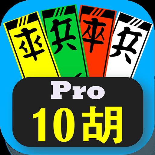 4 Color Cards 10 Hu Pro