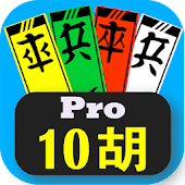 Tải 4 Color Cards 10 Hu Pro APK