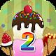 Bamba Ice Cream 2