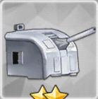 127mm単装砲T1