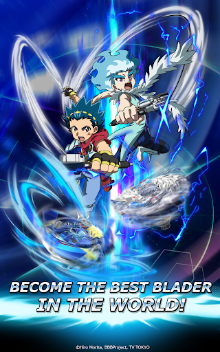Beyblade Burst Rivals for PC