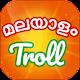 Troll malayalam App for PC-Windows 7,8,10 and Mac