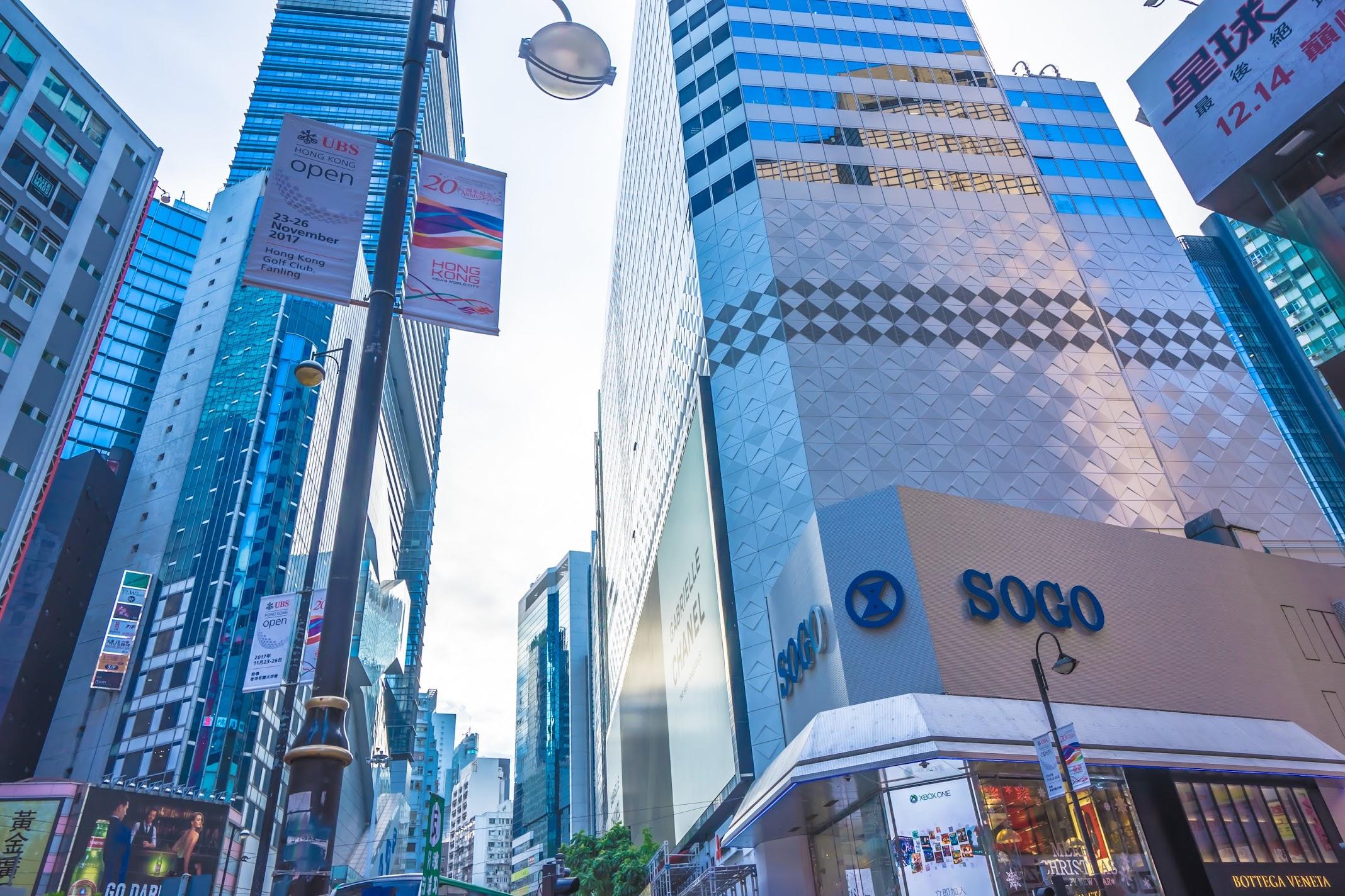 香港 銅鑼湾 SOGO