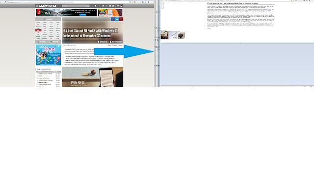 Readability 웹페이지 읽기 모드 변환, 읽기모드