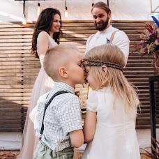 Wedding photographer Olya Yacyno (Pesenko). Photo of 23.05.2018