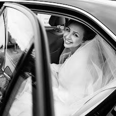 Wedding photographer Yuriy Vasilevskiy (Levski). Photo of 04.11.2017