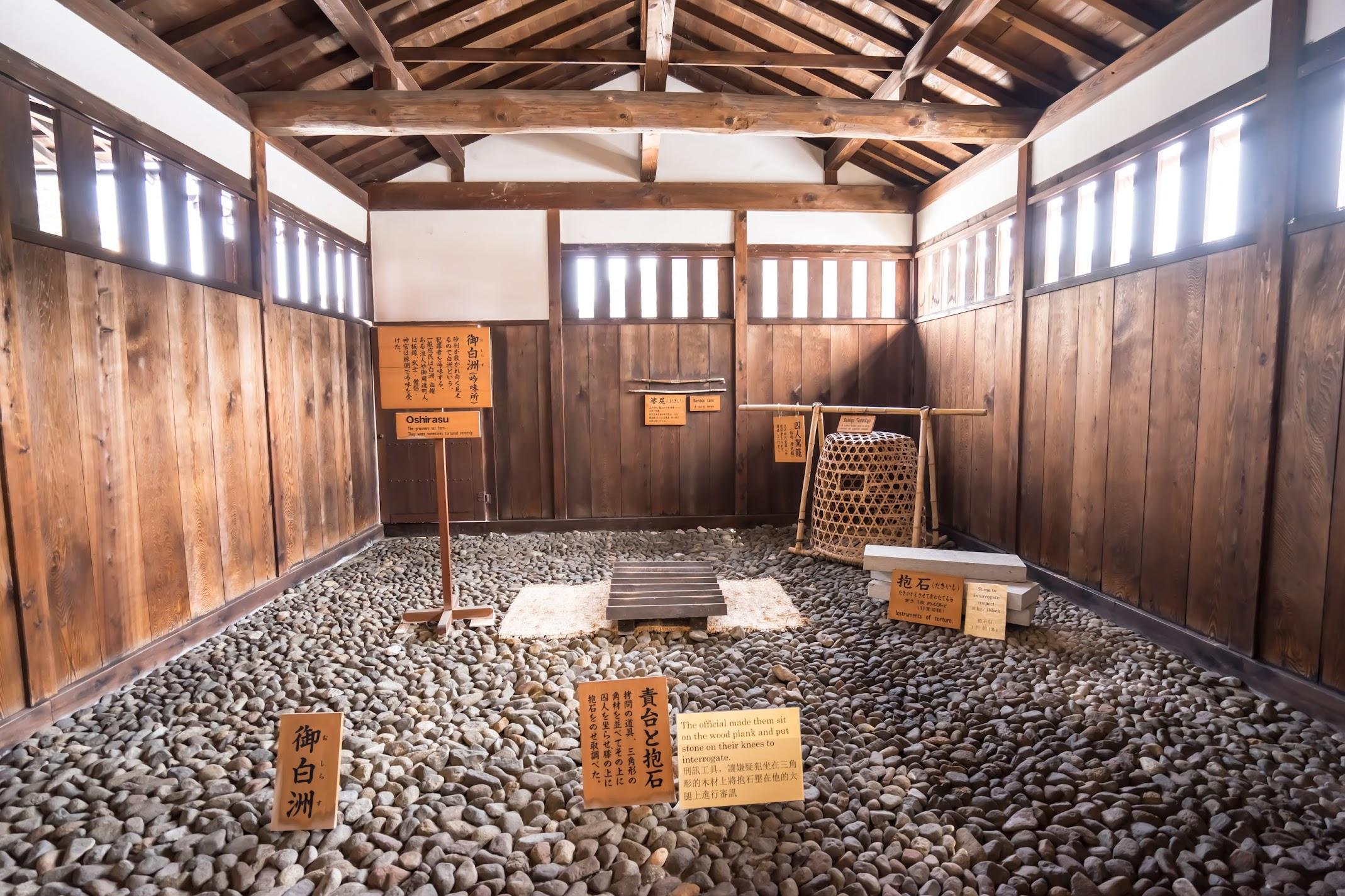 高山陣屋4