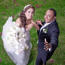 Wedding photographer Marco Carlo Gutiérrez Aguilar (gutirrezaguila). Photo of 12.06.2015